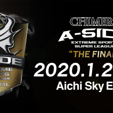 賞金総額5400万!?CHIMERA A-SIDE THE FINAL