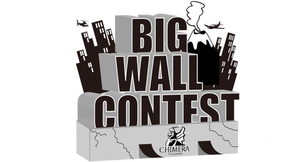 CONTENTS_BIG-WallContest_1200-630