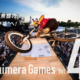 CHIMERA GAMES VOL.4無事終了!!