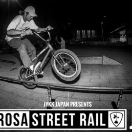 PERUGIA CUP 2019にてSTREET RAIL JAM開催決定!