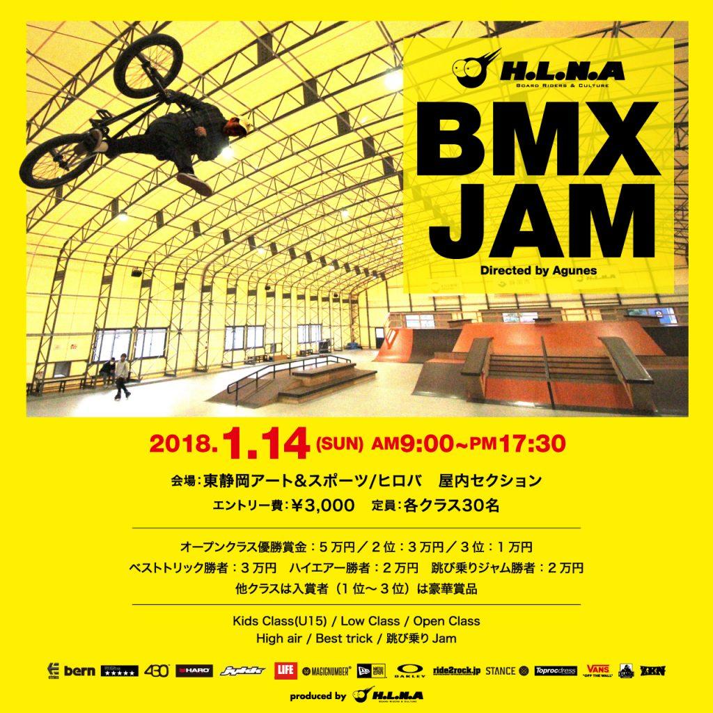 bmx-contest