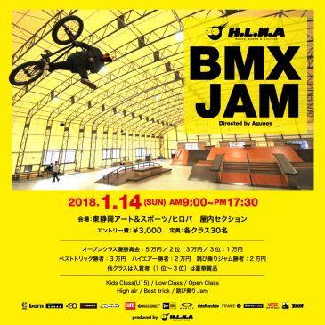 今週末は静岡で会いましょう!!