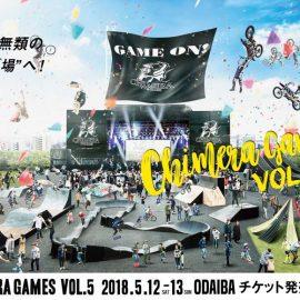 今週末はお台場にてキメラゲームスブース出展!!