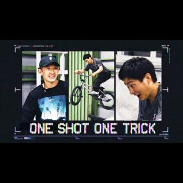 【動画紹介】ONE SHOT ONE TRICK