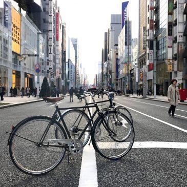 秋晴れ!!Pelago bicyclesでお出かけしませんか?