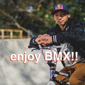 初心者、BMXを始めたい方必見!! BMXの種類、BMXの選び方!!